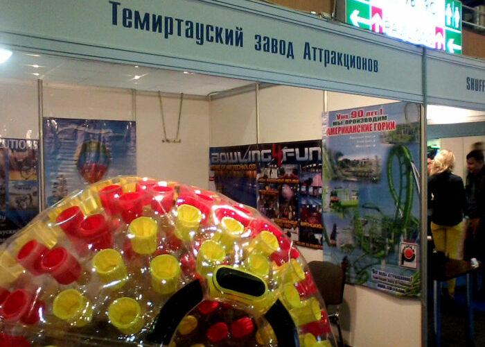 Imply participa da Feira Duman Show Tech 2016, no Cazaquistão