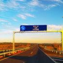 Imply® FullColor Display developed for São Paulo highways